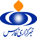 1200px Fars News Agency Copy 1 - صفحه اصلی